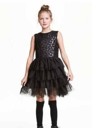 10-11лет.бомбезное платье h&m.mега выбор обуви и одежды