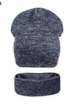 Комплект шапка с хомутом фэшн малышам ог. 48-52см