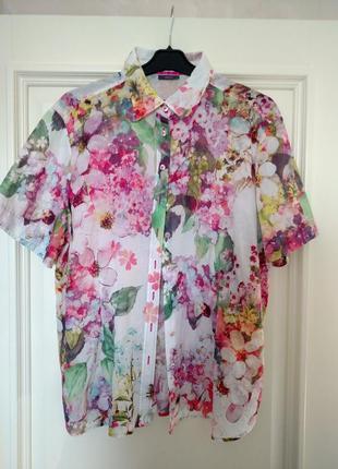 Eterna блуза