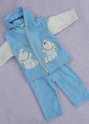 Теплый флисовый костюм тройка 6-9 месяцев 68-74 см
