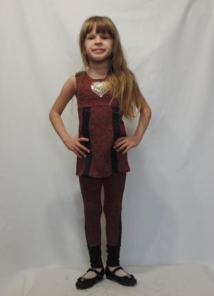 Отличный костюм для девочки. цвет бордо.