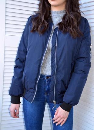 Стильный бомбер/куртка на синтепоне