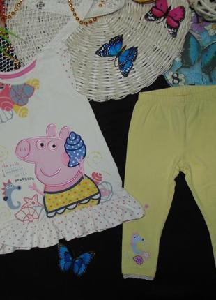 1,5/2года.футболка и лосины nutmeg.mега выбор обуви и одежды