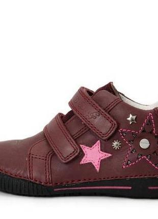 Кожаные ботинки 35 р. d.d.step на девочку, демисезон, весенние, осенние, школу