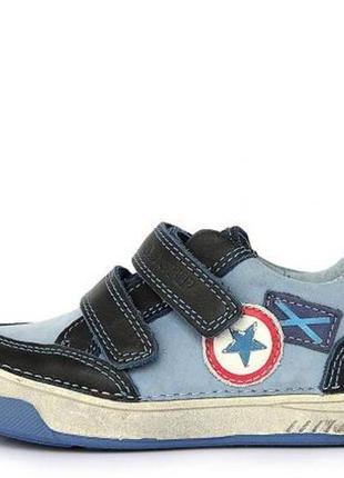 Кожаные кроссовки 26,27 р. d.d.step на мальчика, кросовки, кросівки, дидистеп