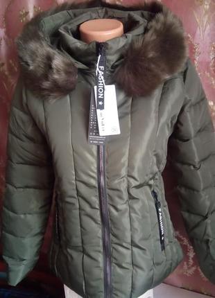 Деми курточка, холлофайбер