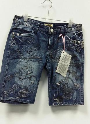 Удлиненные шорты с вышивкой