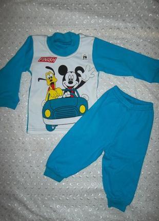 9cf04441de03 Пижамы для мальчиков 1 год 2019 - купить недорого вещи в интернет ...