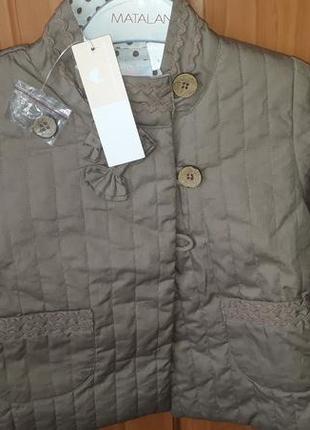 Стилька курточка жля дівчинки