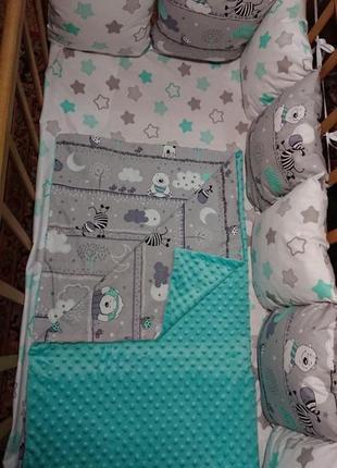 Защита, бортики в детскую кроватку
