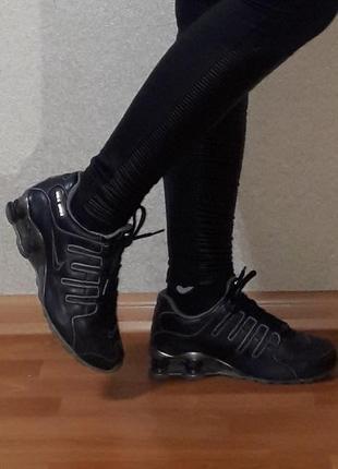 Кожаные кроссовки оригинал