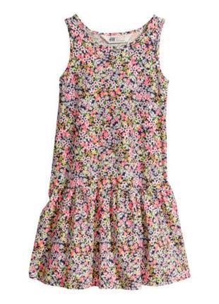 Платье сарафан хлопковый 2-6 лет нм сток