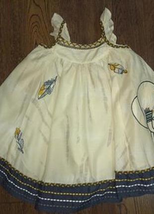 Очень крутое, пышное платье next