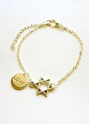 Подарок новый год рождество женский браслет звезда давида подвеска love серебро кулон