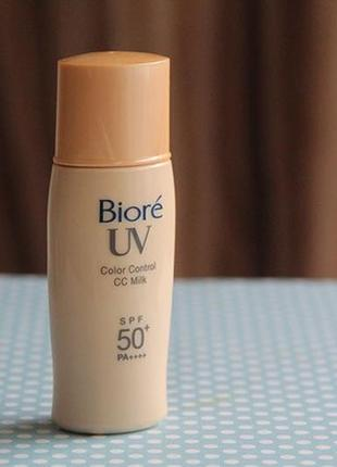Biore color control cc milk spf50 солнцезащитный крем