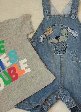 Big sale! комплект набор футболка и комбинезон песочник на 3-6 мес
