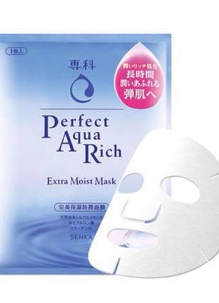 Маска shiseido senka perfect aqua rich extra moist mask япония