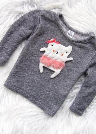 Стильная кофта свитер zara