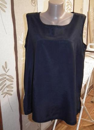 Идеальная майка блуза, бирки срезаны,темно-синяя,сток
