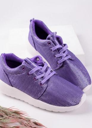 Фиолетовые блестящие кроссовки летние кеды