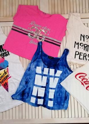 Набор футболок на лето