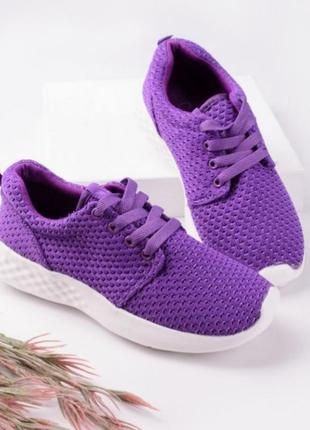 Фиолетовые кроссовки в сеточку летние кеды