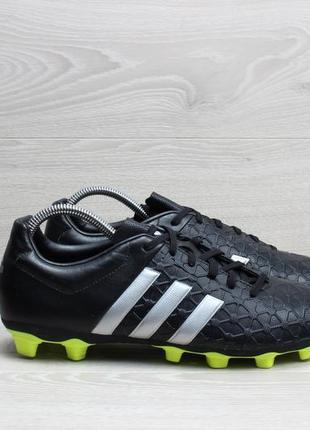 Футбольные бутсы adidas оригинал, размер 42 - 43 (копы, копочки)