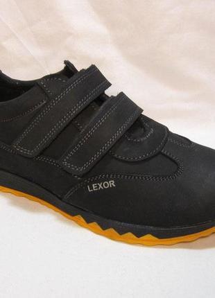 Детские кроссовки для мальчиков липучки кожа все размеры