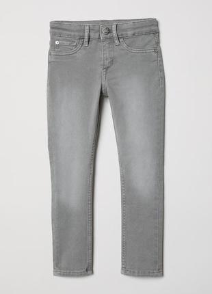 Стильные серые джинсы h&m р.140, 9-10 лет