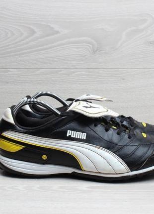 Футбольные сороконожки puma оригинал, размер 45 (футзалки, бампы)