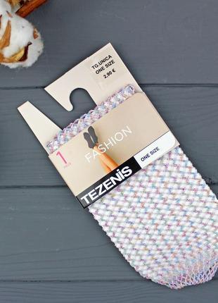 Итальянские носки из сетки с разноцветным люрексом tezenis