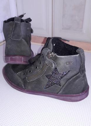 Кожаные  деми кроссовки , ботинки. немецкое качество!!!