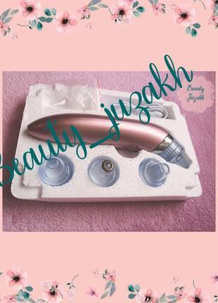 Очиститель пор beauty skin care
