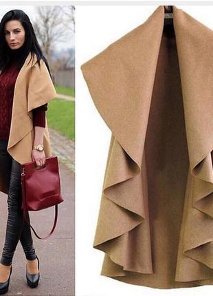 Стильный изысканный 😍кейп -пальто-накидка -пончо без подкладки цвет бежевый💣