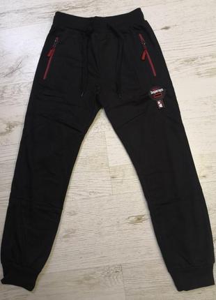 Спортивные брюки для мальчиков sincere
