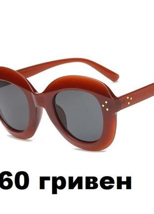 Распродажа! коричневые женские солнцезащитные очки гранды массивная оправа новинка