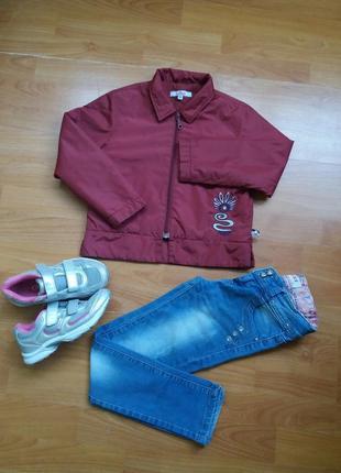 Комплект : джинсы - скини + ветровка + кроссовки