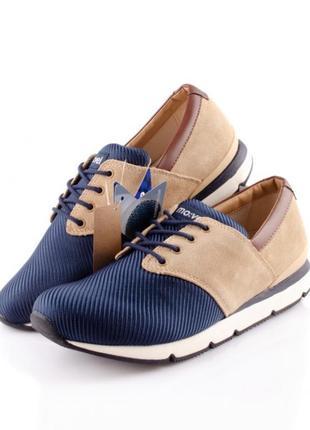 Кроссовки мужские mo:vel m-j2-008 синие