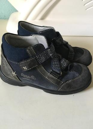 Чудові черевички superfit
