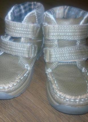 Ботинки демисезонные, на весну, 24  размер