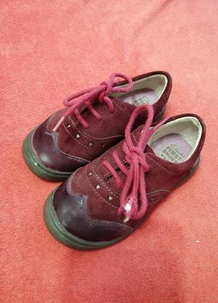 Крутезні туфлі