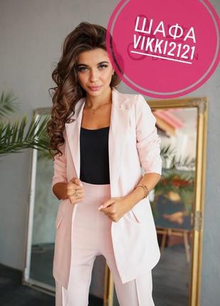 248e9a208a8 Брючный костюм женский 2019 - купить недорого в интернет-магазине ...