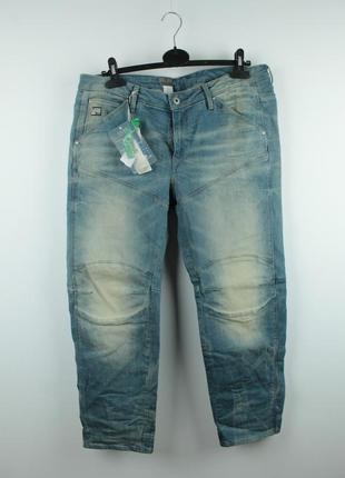 Джинсы бойфренд g-star raw 5620 3d low boyfriend wmn jeans