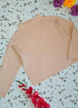 Модный укороченный свитер под горло бежевого цвета, размер 52 - 54, большой размер