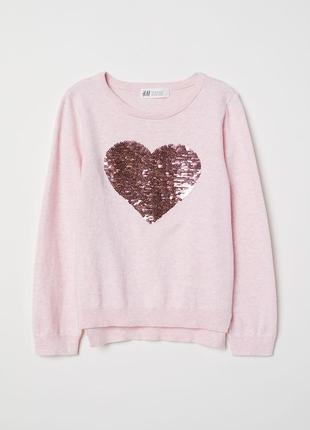 Весенний свитер сердце с пайетками перевертышами
