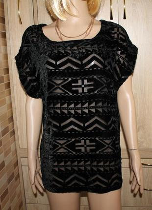 Красивенная бархатная блуза  falmer