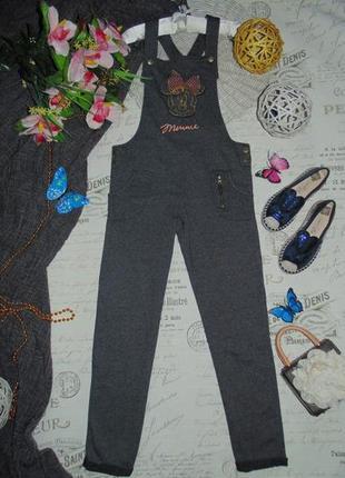 8-9 лет.полукомбез бойфренд disney.mега выбор обуви и одежды!