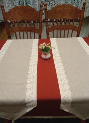 Чудова скатерку,яка може прикрасити ваш святковий стіл