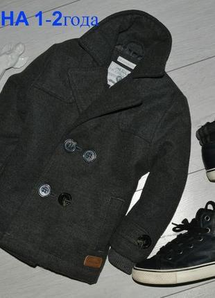Дуже стильне пальто для хлопчика