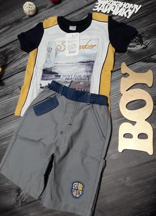 Стильный костюм, футболка и шорты бермуды